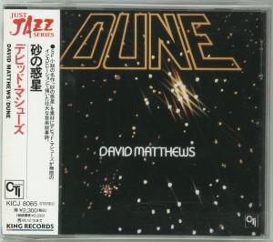 David Matthews Dune CD Japan KICJ-8065 King Records / CTI Records