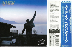 Queen Made In Heaven CD JAPAN TOCP-67390 White & Blue OBI edition.