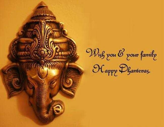 Happy Dhanteras Messages 2018