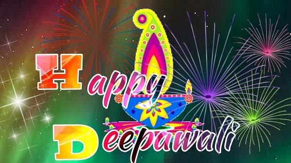 Happy Choti Deepawali Wallpaper