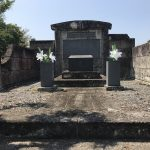Sarah Andrews grave. Missionary to Japan 1916-1961.