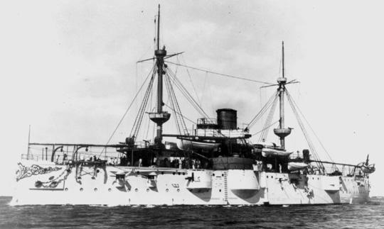 USS Texas (USS San Marcos) photo