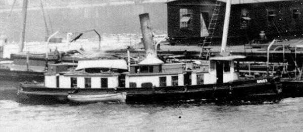 Steam Ferry Daisy photo