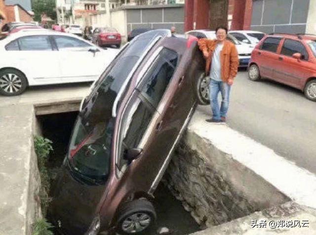 盘点各种翻车事故现场,神人神反应,网友:活该开豪车!