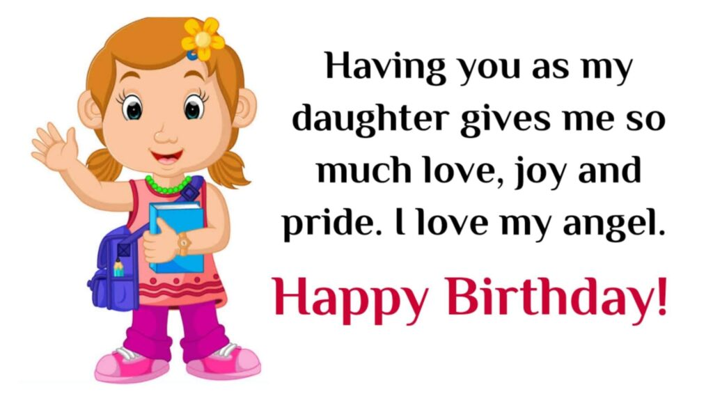 Happy Birthday Wishes to a Daughter, Birthday Wishes to a Daughter, Happy Birthday Quotes to Daughter