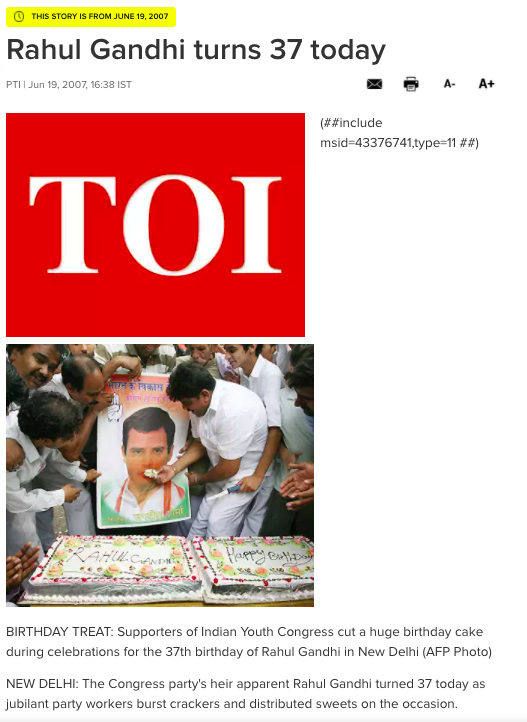 Screenshot of Times of India's 2007 article on Rahul Gandhi's 37th birthday