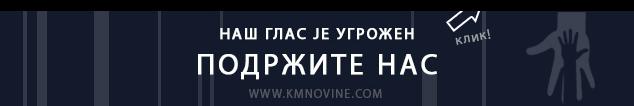 http://www.kmnovine.com/p/doniraj.html