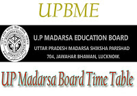 UP Madarsa Time Table 2021
