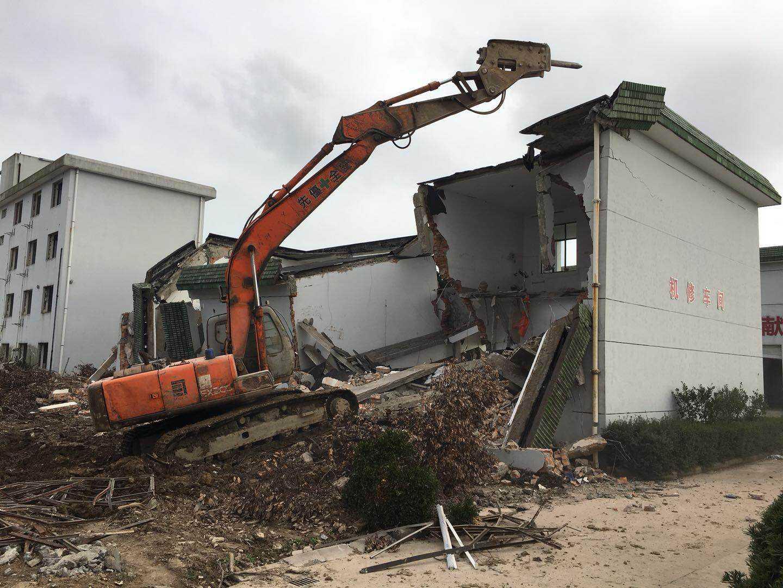 房屋拆除实例