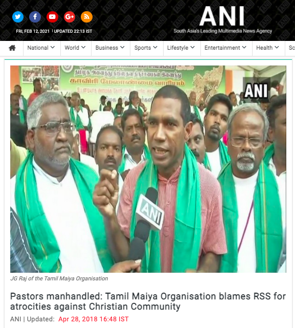 Screenshot of 2018 ANI News article on Tamil Maiya Organisation blaming RSS for atrocities against Christians