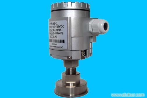 YS型陶瓷电容压力变送器