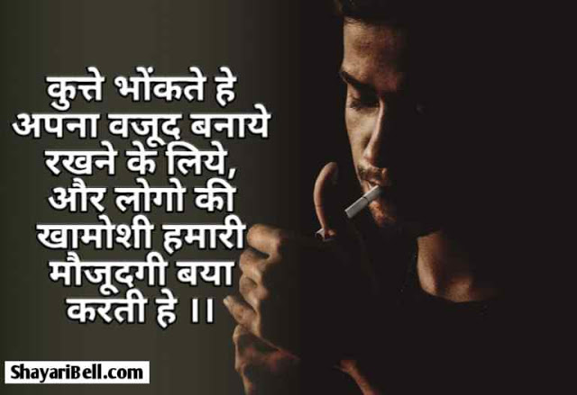 Attitude Status for Boys, Attitude Status for Boys in Hindi, Boys Attitude Status, swag status for Boys, Attitude Quotes for Boys, Attitude Shayari for Boys