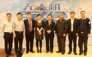 2016年深圳无人机产值达260亿元