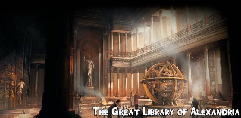 亚历山大图书馆