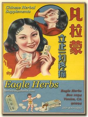 eagle herbs card 1 bigger