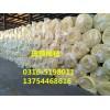 国美玻璃棉毡 国美玻璃棉条多少钱一吨