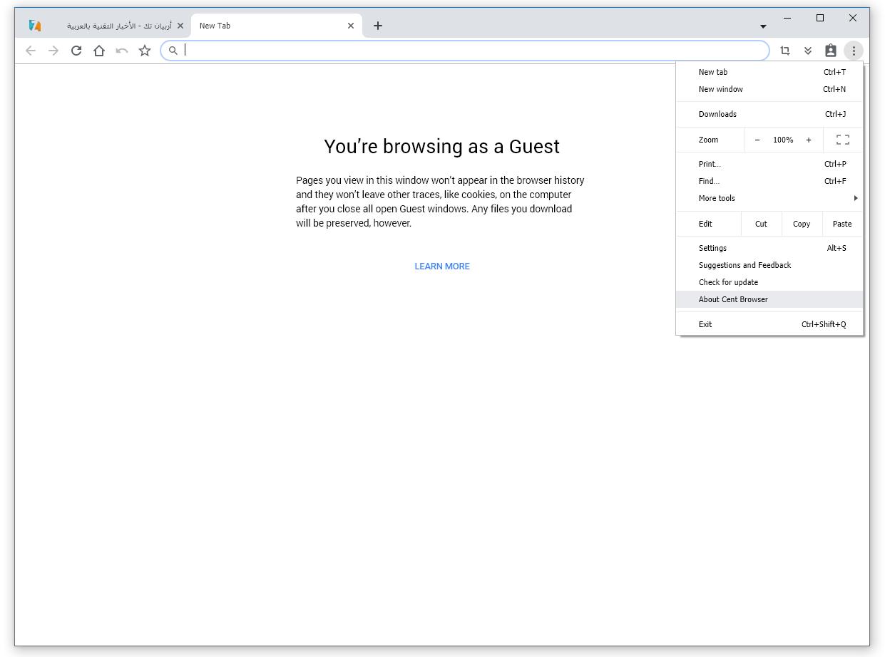 تحميل اسرع متصفح للكمبيوتر Cent browser الخفيف والسريع بروابط مباشرة