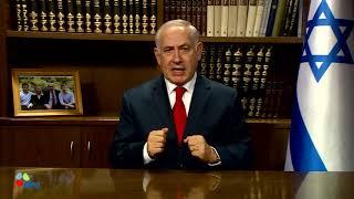Prime Minister Benjamin Netanyahu's Statement following President Trump's Iran Speech